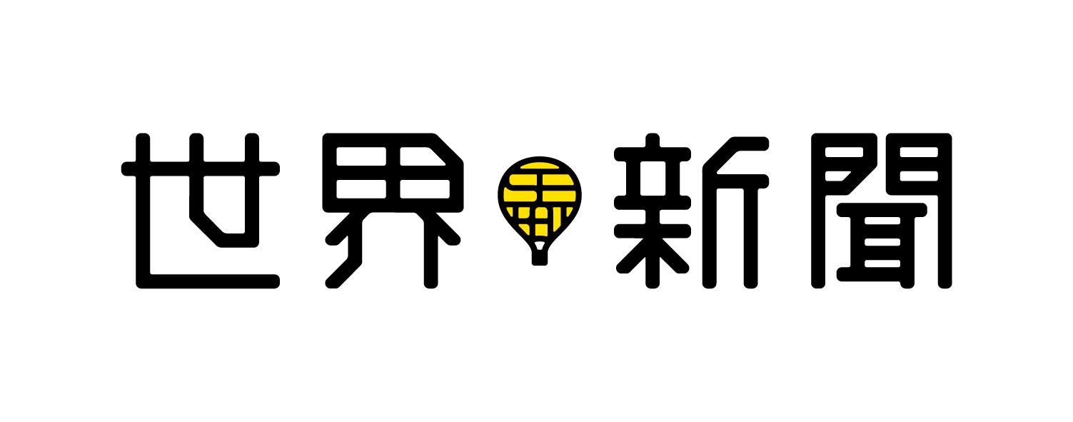 海外旅行節約術 by世界新聞