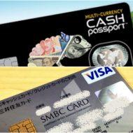 cash-credit