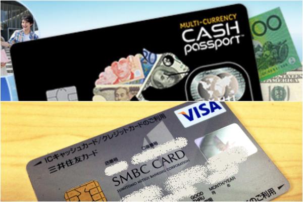 パスポート キャッシュ
