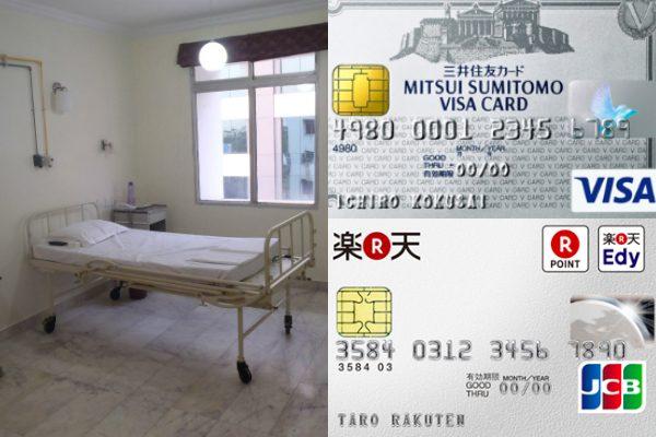 cashless-creditcard