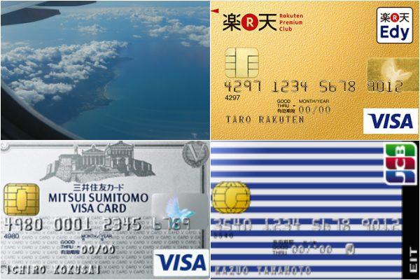 creditcard-ranking
