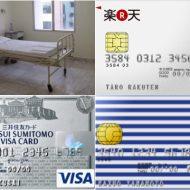 insurance-creditcard-2