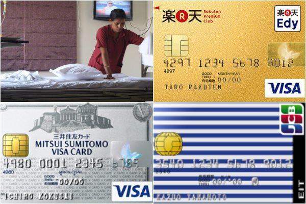 insurance-creditcard4
