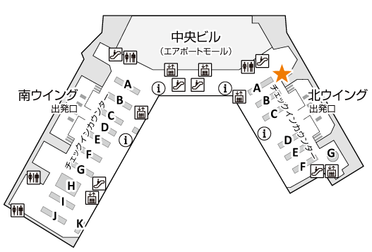 イモトのWiFiの成田空港でのレンタル(受取・返却)手順まとめの画像2