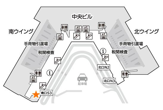 イモトのWiFiの成田空港でのレンタル(受取・返却)手順まとめの画像10