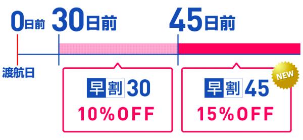 %e3%82%b9%e3%82%af%e3%83%aa%e3%83%bc%e3%83%b3%e3%82%b7%e3%83%a7%e3%83%83%e3%83%88-2016-10-20-13-39-10