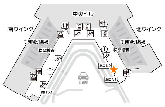イモトのWiFiの成田空港でのレンタル(受取・返却)手順まとめの画像8