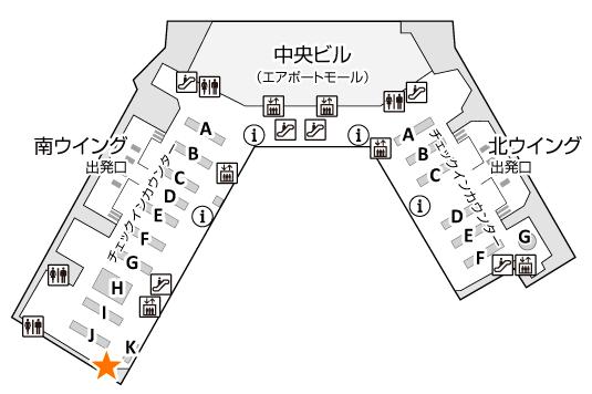 イモトのWiFiの成田空港でのレンタル(受取・返却)手順まとめの画像4