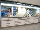 イモトのWiFiの成田空港でのレンタル(受取・返却)手順まとめの画像9