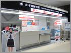 イモトのWiFiの成田空港でのレンタル(受取・返却)手順まとめの画像7