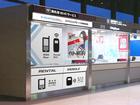 イモトのWiFiの成田空港でのレンタル(受取・返却)手順まとめの画像3