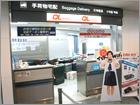 イモトのWiFiの成田空港でのレンタル(受取・返却)手順まとめの画像5