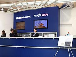 グローバルWiFiを羽田で受取(返却)の画像5