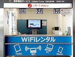 グローバルWiFiの成田でのレンタル(受取・返却)まとめの画像4