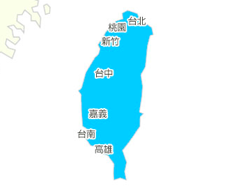 グローバルWiFiは台湾の画像3