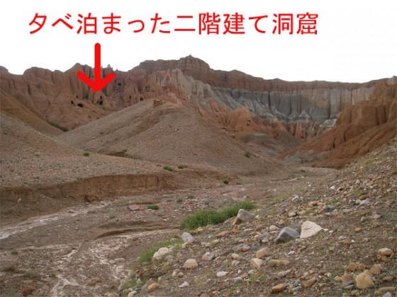 tibet18下からの全体図文字入り