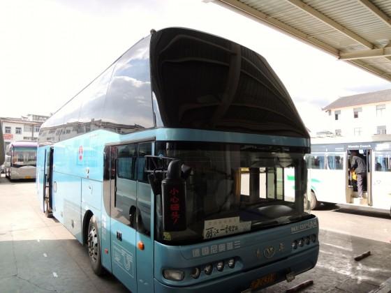 DSCN3361