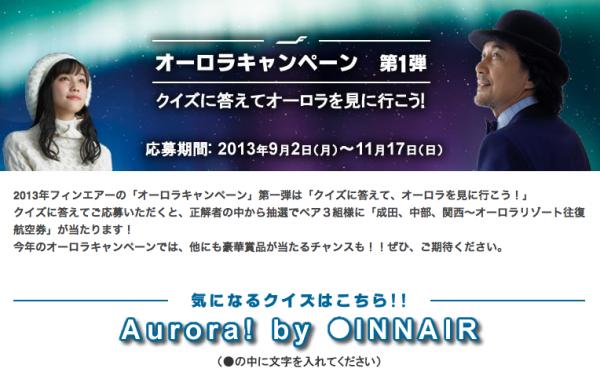 スクリーンショット 2013-10-13 16.32.17