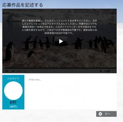 スクリーンショット 2013-10-25 20.16.50