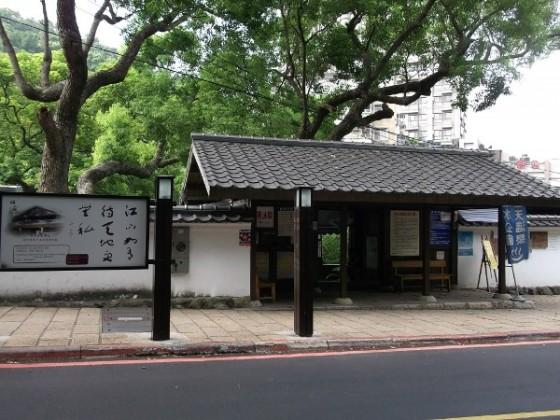 台湾DSCF0186