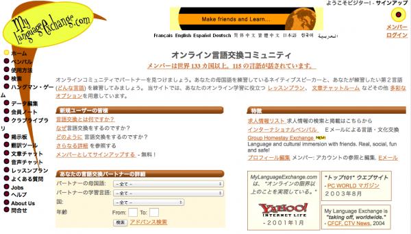 スクリーンショット 2013-11-13 2.46.31