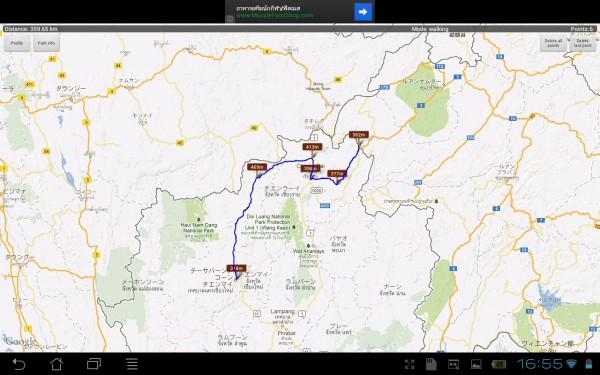02チャンマイからチェンコン地図Screenshot_2013-05-27-16-55-37