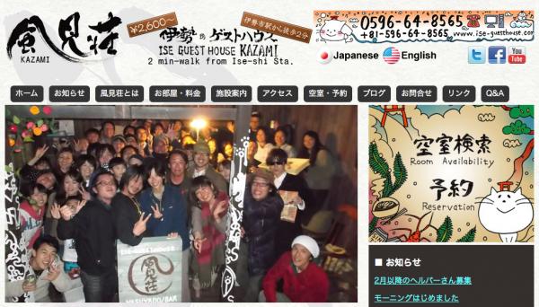 スクリーンショット 2013-12-26 1.57.25