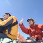 【1/28〜2/18】ウユニ塩湖でインターンしませんか?
