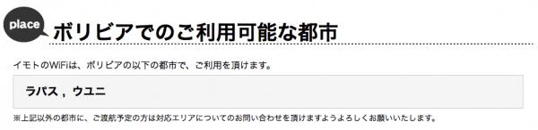 スクリーンショット 2014-01-04 23.44.58