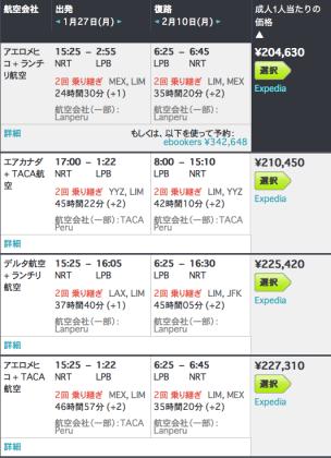スクリーンショット 2014-01-04 17.34.22