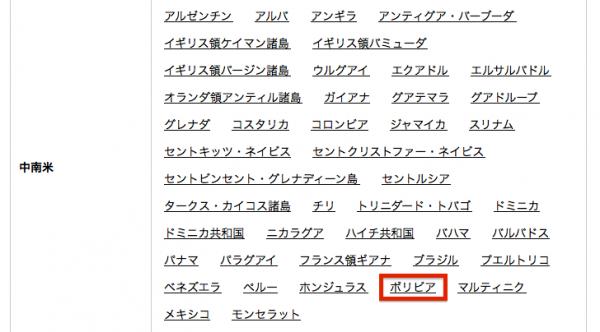 スクリーンショット 2014-01-04 23.47.16