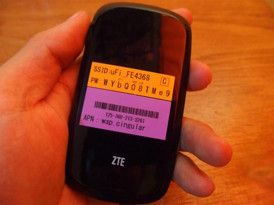 P2071606