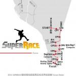 世界新聞は台湾を3日で111km走る「SUPER RACE」に参戦します