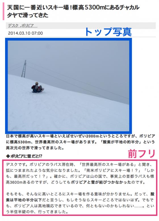 スクリーンショット 2014-06-02 20.59.17 のコピー 2