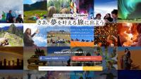スクリーンショット 2014-04-30 10.34.57