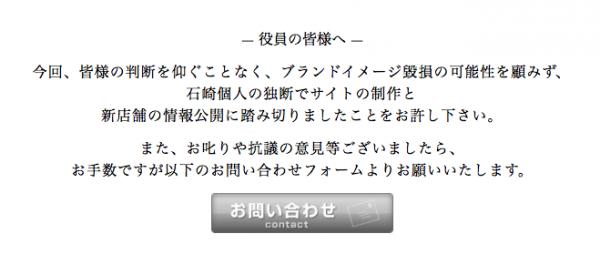 スクリーンショット 2014-04-01 14.16.06