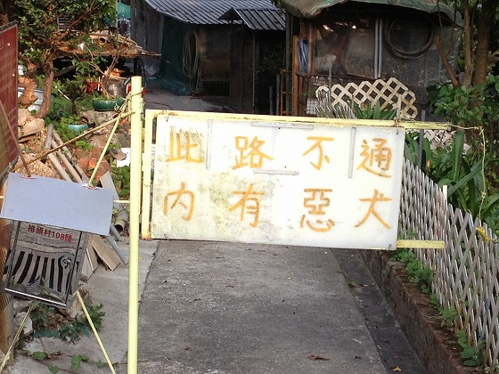 20130412(Hong kong) 247