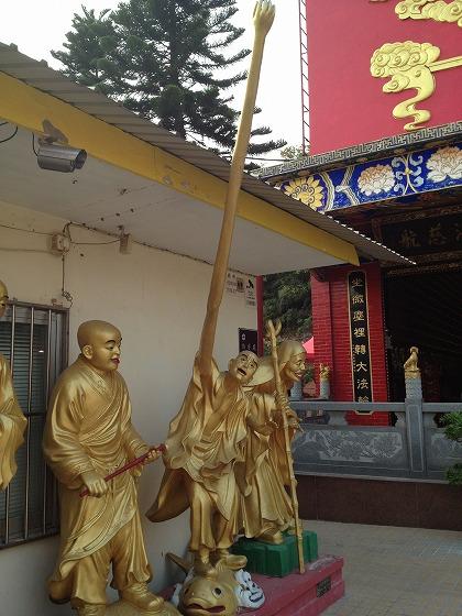 20130412(Hong kong) 287