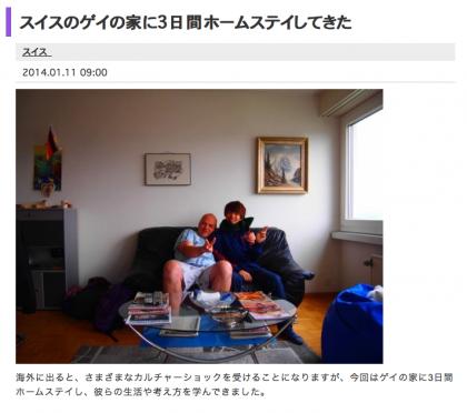 スクリーンショット 2014-04-13 20.12.08
