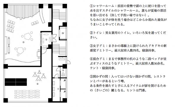 スクリーンショット 2014-04-01 13.56.33