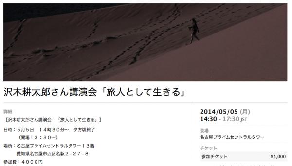 スクリーンショット 2014-04-28 11.19.16
