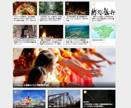 スクリーンショット 2014-04-30 10.38.12