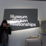 失恋博物館・サグレブに行ってきた