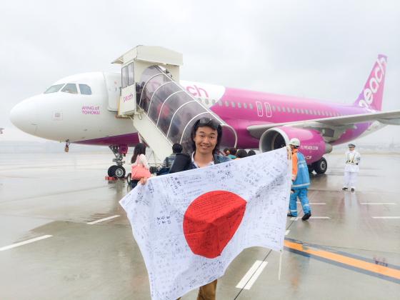 Flag - 001Yuma