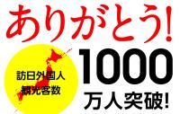 スクリーンショット 2014-05-02 12.48.42