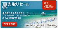 スクリーンショット 2014-05-05 21.14.47