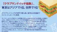 main のコピー