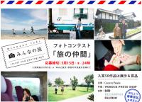 スクリーンショット 2014-05-05 16.49.12