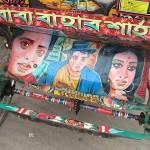 アートなバングラデシュのリキシャまとめ