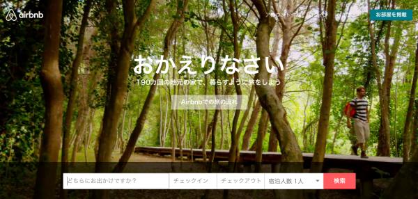 スクリーンショット 2014-08-12 11.01.36